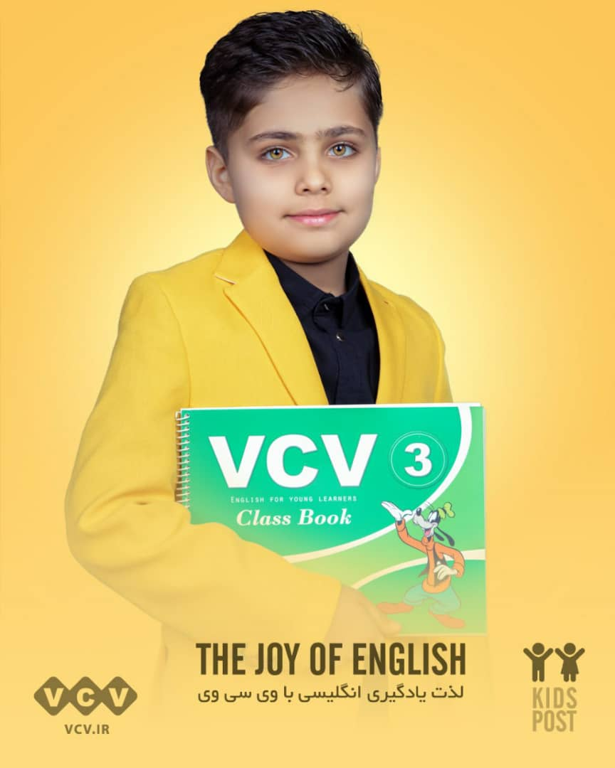 vcv kids book2